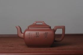 紫砂壶图片:美壶特惠 精品宝瑟四方方樽 陈俊儒精心装饰 - 美壶网