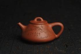 紫砂壶图片:美壶特惠 超精致特好降坡泥小品子冶石瓢 通转梅花 特文气 - 美壶网
