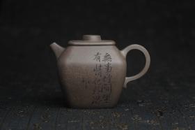 紫砂壶图片:美壶特惠 精致青灰段泥混方巨轮壶 茶壶 无事竹间坐有情化外游 - 美壶网