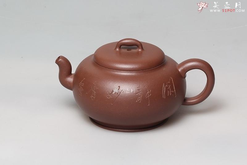 紫砂壶工艺艺术师林小龙作品知己 泥料 美壶网图片