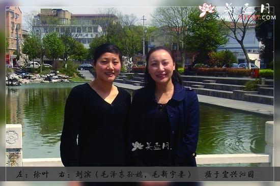 中国海洋大学刘滨