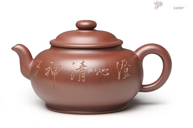 紫砂壶工艺艺术师林小龙作品紫玉韵雅 泥料 美壶网图片