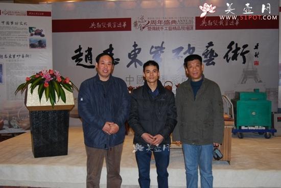 紫砂壶工艺师赵志刚作品与著名书法家韩建明 左 和周馆长 右 合影 泥料